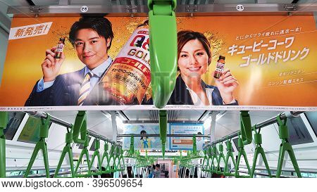 Tokyo, Japan - 21 April, 2019: Sign In The Metro In Akihabara Area. The Tokyo Metro Has One Of The B