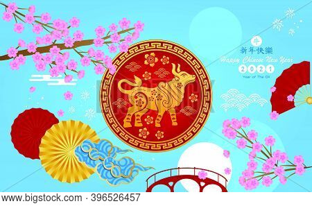 Happy Chinese New Year 2021 Year Of The Ox.the Ox Character,flower And Asian Elements With Craft Sty