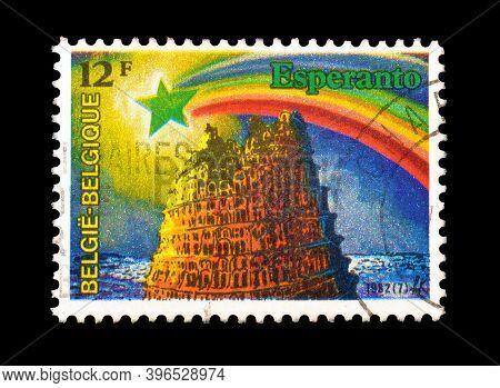 Belgium - Circa 1982 : Cancelled Postage Stamp Printed By Belgium, That Promotes Esperanto Congress,