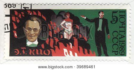 Circus Magician Emil Kio On Post Stamp
