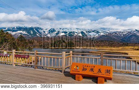 Town Shari, Hokkaido, Japan - May 06 2019 : Shiretoko Goko Five Lakes Area. Rolling Mountain Range A