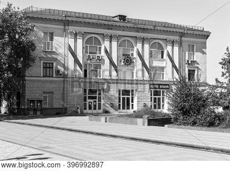 Kerch, Crimea - September 16, 2020: Crimea Post Office Building On Taurus Square