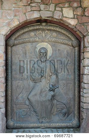 Doorway Orthodox Icon