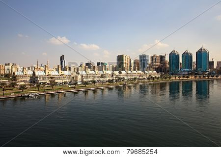 Sharjah Central Souq. Khalid Lagoon in the UAE. poster