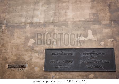 BAYONNE, NJ-SEP 10 2015: Inscription plate of the Tear Drop Memorial from President Vladimir Putin inscribed To The Struggle Against World Terrorism, created by Russian artist Zurab Tsereteli.
