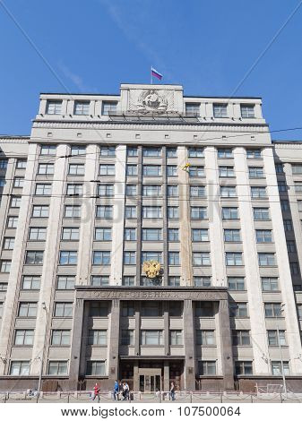 State Duma And The People Go