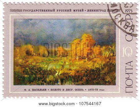 Ussr - Circa 1975: The Postal Stamp Printed In Ussr Is Shown By The F.a.vasilev The Marsh In A Fores