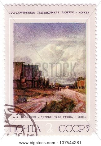 Ussr - Circa 1975: A Stamp Printed In Ussr, Fa Vasiliev