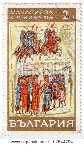 Bulgaria - Circa 1969: A Stamp Printed In Bulgaria Shows