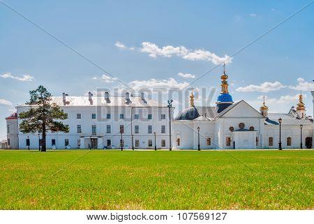 Hierarchal house and Pokrovsky Cathedral. Tobolsk