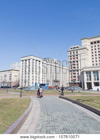The State Duma - The View From The Manezh Square