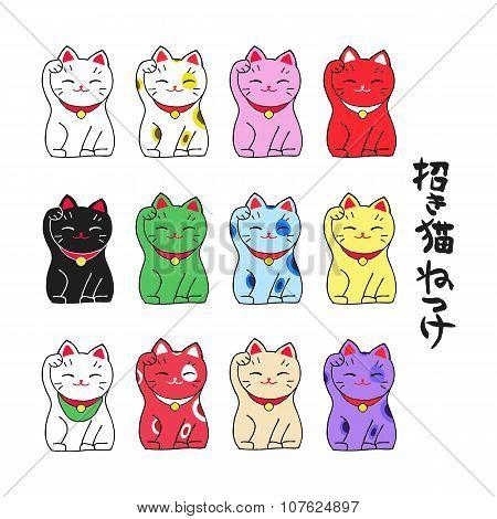 Maneki-neko set. Colorful lucky cats and hieroglyphs mean Maneki-neko on the white background. Hand-
