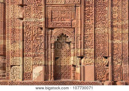 Carved walls of Qutub Minar complex Delhi India poster