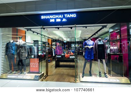 Shanghai Tang Fashion Boutique Display Window. Hong Kong