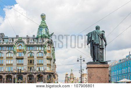Monument To Kutuzov
