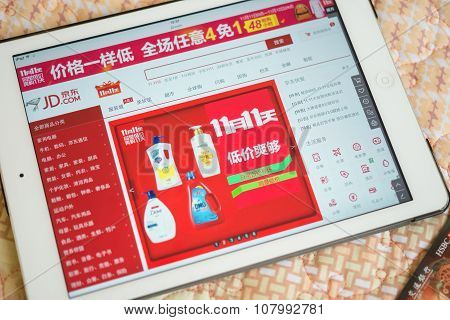 Zhongshan,china-nov 11, 2015:tablet Entering Jd Online Shop With A Credit Card On November 11 On The