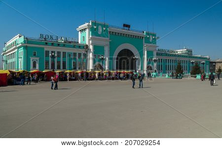Novosibirsk, Russia - April 11, 2017: Building of the railway station in the city of Novosibirsk