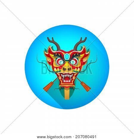 Vector Chinese Dragon Boat Illustration.