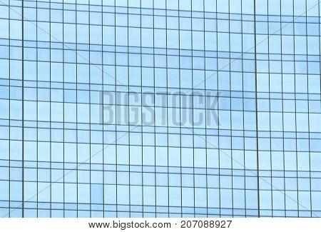 Windows of modern office center for texture
