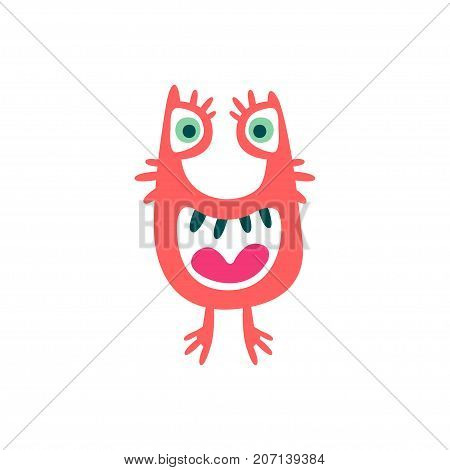 Cute colorful cartoon monster, fabulous incredible creature, funny alien vector Illustration on a white background