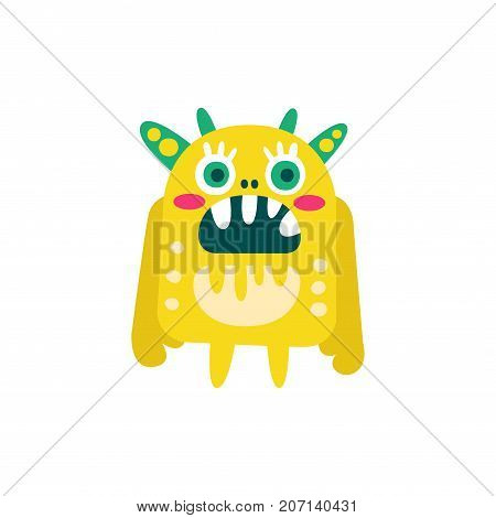 Funny yellow cartoon monster, fabulous incredible creature, cute alien vector Illustration on a white background