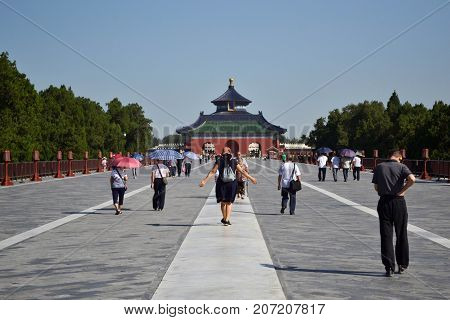 Tourists Visiting Temple Of Heaven, Beijing. Pic Was Taken In September 2017
