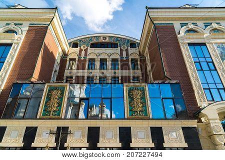 Moscow, Russia - July 24. 2017. Sretensky Theological Seminary on a Bolshaya Lubyanka street