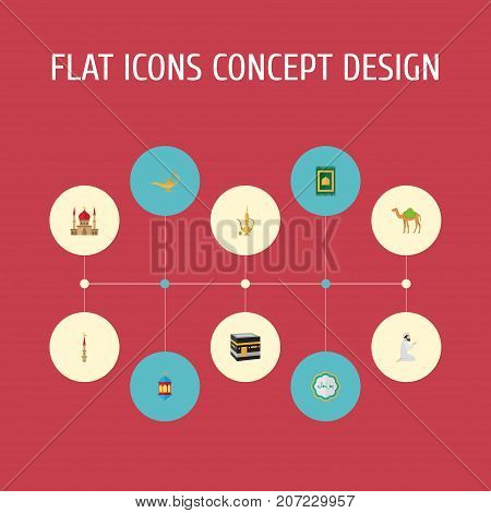 Flat Icons Prayer Carpet, Praying Man, Islamic Lamp And Other Vector Elements