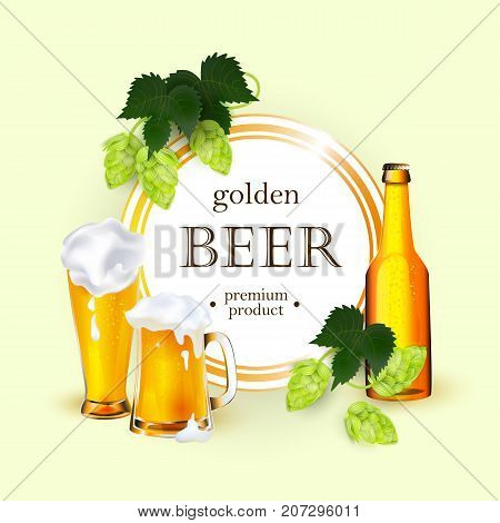 vector poster, banner with mug, glass and bottle of golden lager beer with thick foam with hop leaves, cones. Ready for your design mockup template. Isolated illustration on a white background.