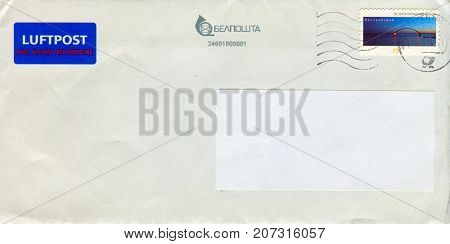 GOMEL, BELARUS - AUGUST 12, 2017: Old envelope which was dispatched from Germany to Gomel, Belarus, August 12, 2017.