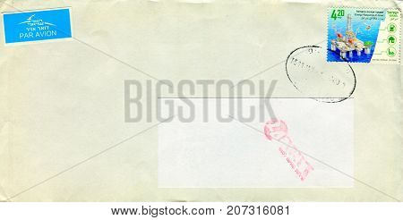 GOMEL, BELARUS - AUGUST 12, 2017: Old envelope which was dispatched from Israel to Gomel, Belarus, August 12, 2017.
