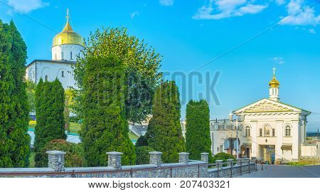 Courtyard Of Pochaev Lavra