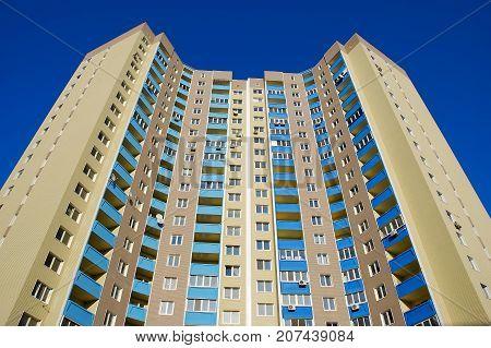 KIEV (KYIV) UKRAINE - February 25 2008:The new multi-storey residential building in Kiev. Ukraine. bottom view