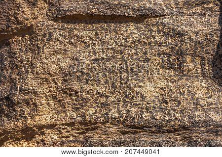 Inscription of Abikarib Asa'd, an ancient king of Arabia, in Wadi Massal, Riyadh Province, Saudi Arabia