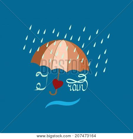 I love rain card. Umbrella and rain sign. Parasol for heart isolated on blue background. Romantic symbol spring autumn passion. Template for t shirt apparel card poster. Vector illustration