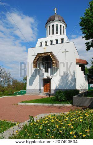 Kiev,Ukraine, MAY 10, 2008:The new Orthodox Church in Ukraine (Kiev) , devoted to the Chernobyl accident