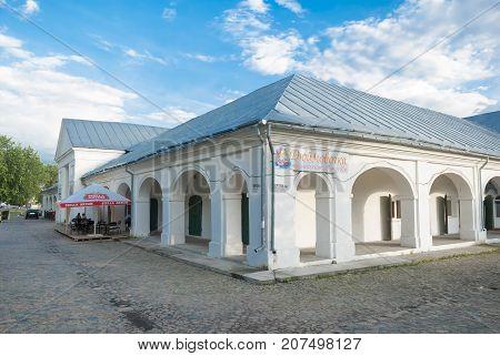 Belaja Tserkof ,UKRAINE ,June 5, 2013:Shopping malls (early 18th century) and Gostiny Dvor