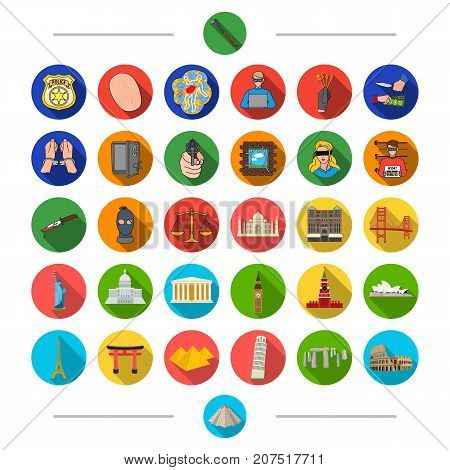 Architecture, tourism, travel and other  icon in cartoon style. Prison, justice, Structures, icons in set collection