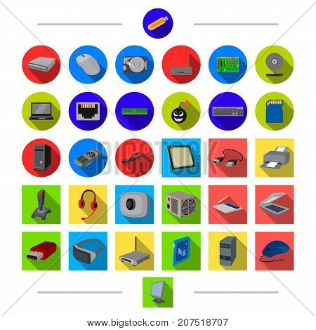 Computerization, office, enterprises and other  icon in cartoon style. Accessories, communication, training, icons in set collection