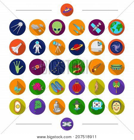 Universe, heavenly, body and other  icon in cartoon style. Uaponiya, national, attributes, icons in set collection