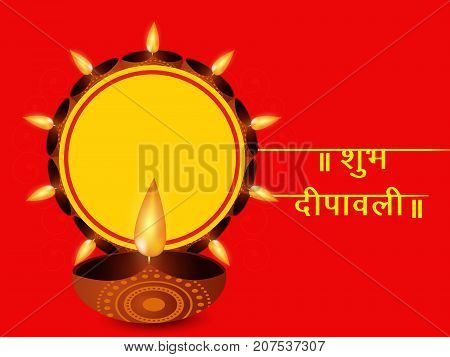 illustration of lamp with Shubh Deepawali text in hindi language meaning happy Diwali on the occasion of hindu festival Diwali