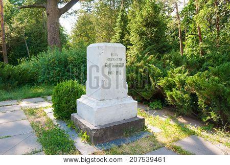 Trostyanets, Chernihiv region, UKRAINE, June 11, 2011:Place of burial to Ukrainian Hetman Ivan Skoropadsky