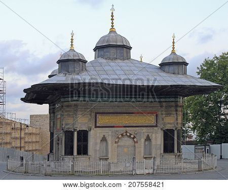 Sultan Ahmed Iii Fountain In Istanbul