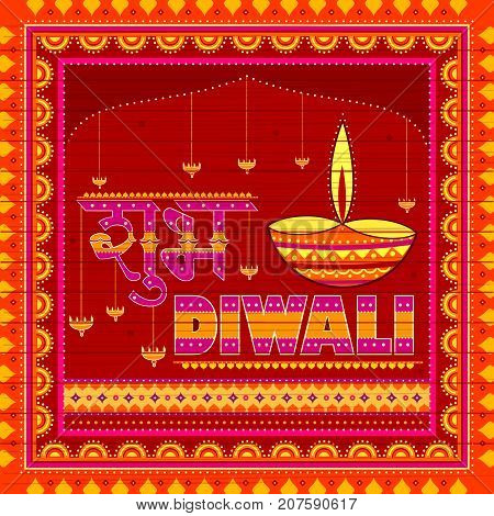 vector illustration of colorful Indian truck painting on Deepawali card for festival of light of India with hindi greetings meaning Happy Diwali