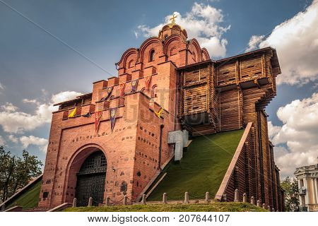 Famous Golden Gates in Kiev - one the most visited touristic places of the city, Ukraine.