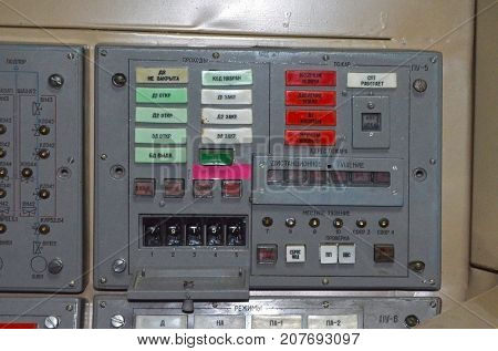Fire control system,Fire Alarm controller console.Bunker for launch SS-18 Satan team.Museum of Soviet Strategic Nuclear Forces..POBUGSKOE, UKRAINE - September 2, 2017