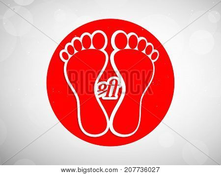 illustration of feet and Shree a symbol of Hinduism on the occasion of hindu festival Diwali