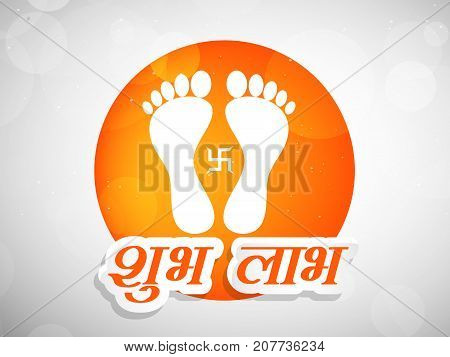 illustration of feet and swastik a symbol of Hinduism with Shubh Labh text in hindi language Good Benefits on the occasion of hindu festival Diwali