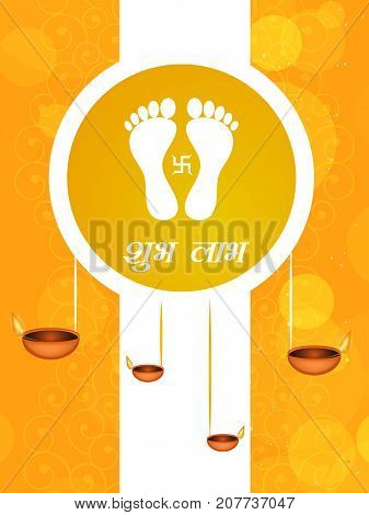 illustration of feet, lamps and swastik a symbol of Hinduism with Shubh Labh text in hindi language on the occasion of hindu festival Diwali