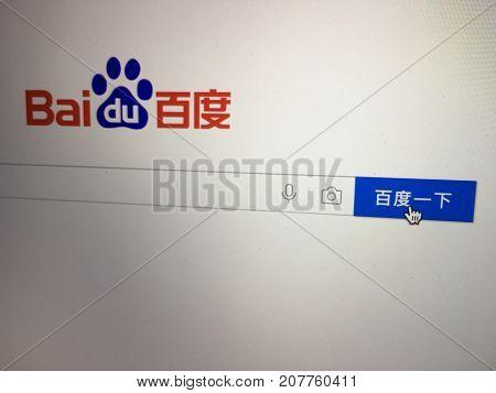 Wuhan China, 7 October 2017:  Baidu.com chinese search engine website homepage on laptop screen. Baidu holding company logo